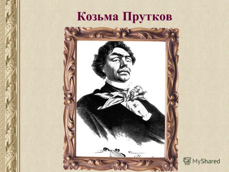 портреты русских писателей и поэтов скачать бесплатно