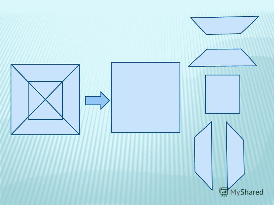 Сосчитай, сколько четырехугольников на конверте.