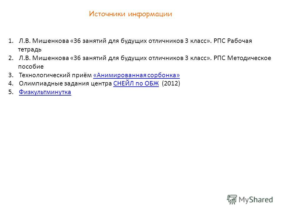Смешарики http://savepic.org/4010243m.png http://savepic.org/4051202m.jpg http://savepic.org/4025602m.jpg http://savepic.org/4017410m.jpg http://savepic.org/4013314m.jpg http://savepic.org/4002050m.jpg http://savepic.org/4059397m.png http://savepic.o