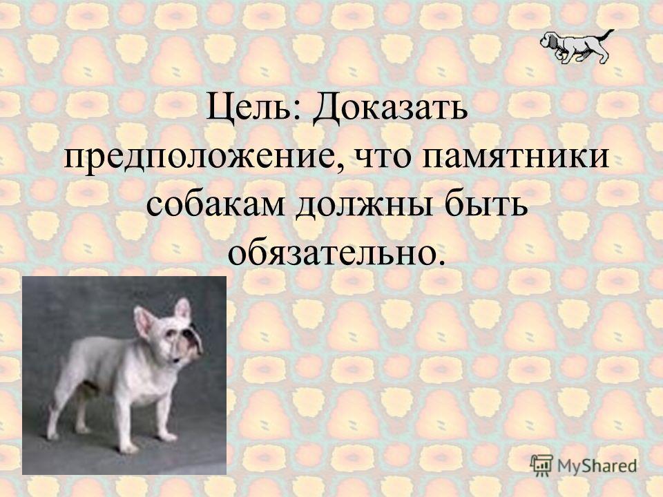 Собаки... Самые…..Самые……..