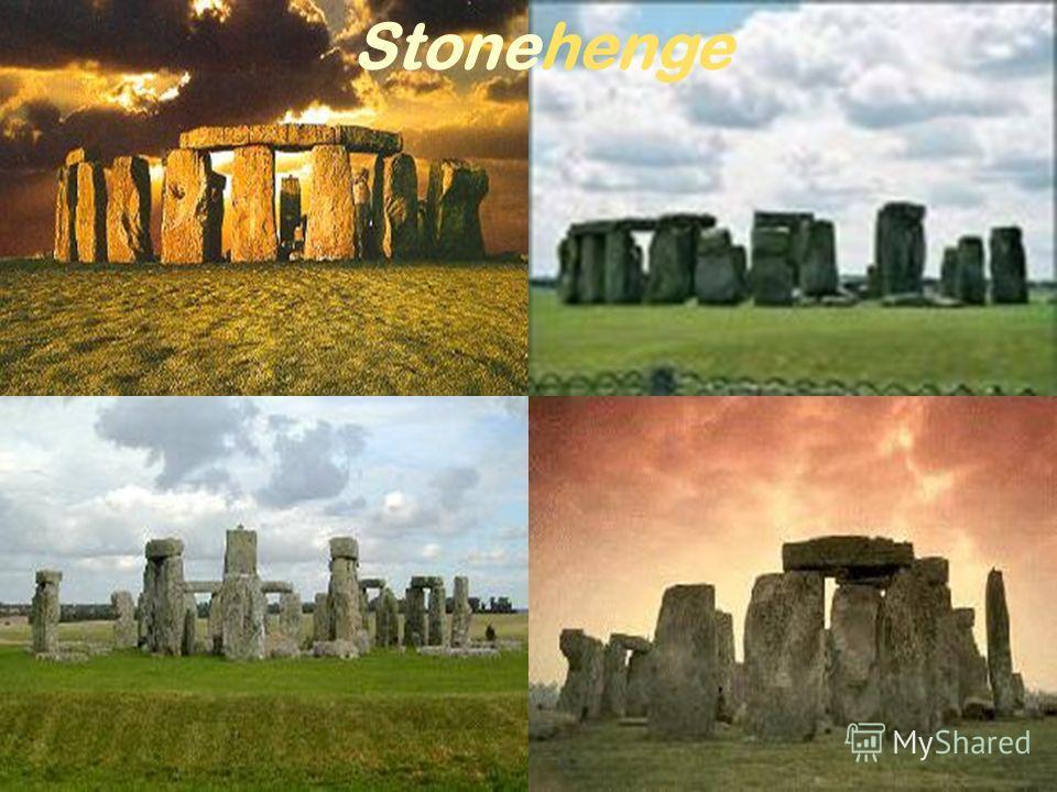 Stonehenge Гигантское сооружение Стоунхендж - каменная загадка в самом центре Европы. Это древнее сооружение расположенное в Англии, Сейчас археологи сошлись во мнении, что этот архитектурный памятник возведен в три этапа между 3500 и 1100 гг. до н.э