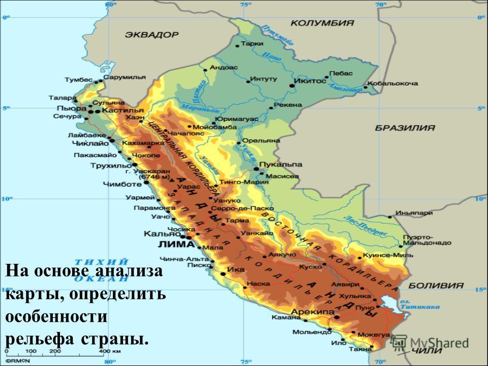 На основе анализа карты, определить особенности рельефа страны.