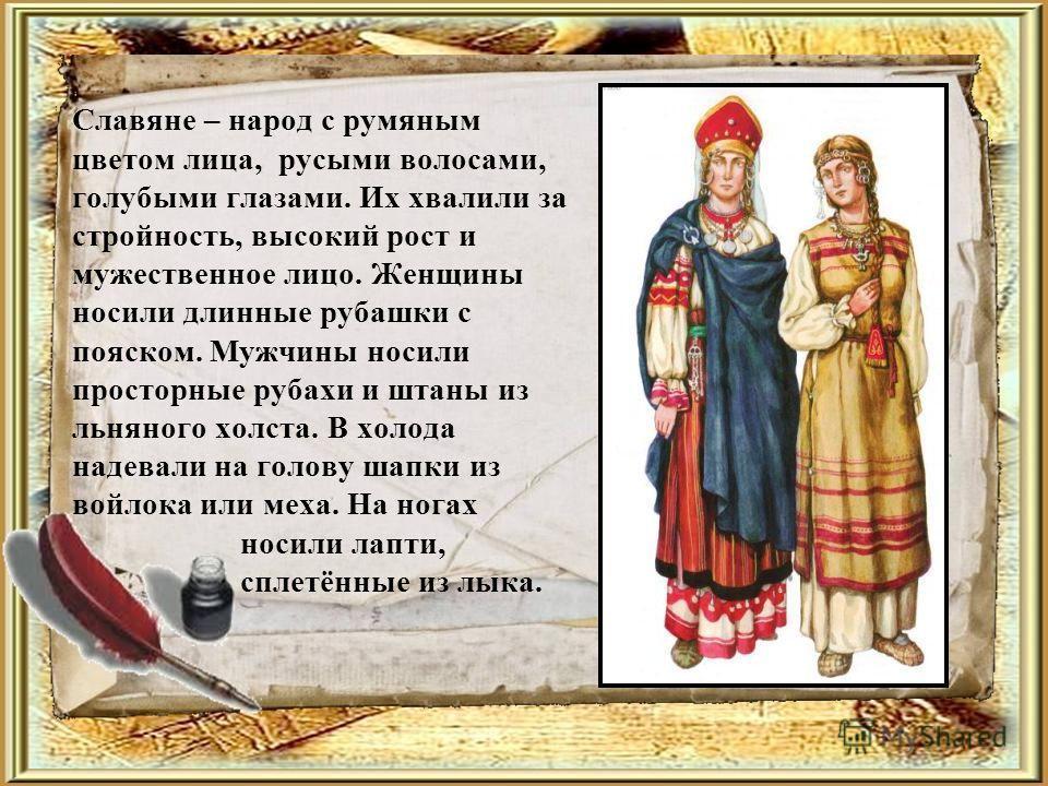 молдинги помогают какой цвет волос должен быть русичей Московского аэропорта Домодедово