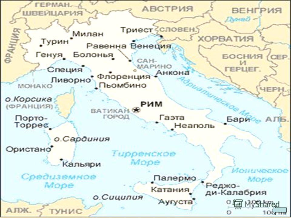Финикийцы, жившие в древности на восточном побережье Средиземного моря, были известными мореходами. Они вели активную торговлю с государствами Средиземноморья. В IX веке до н.э. финикийцы познакомили со своим письмом греков. Греки несколько видоизмен