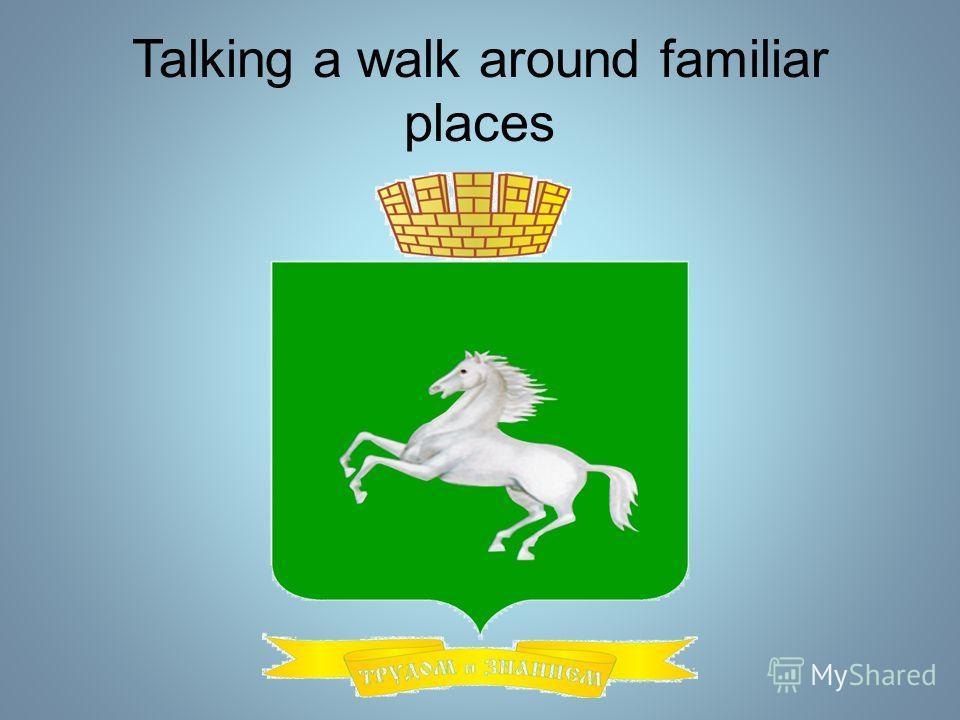 Talking a walk around familiar places