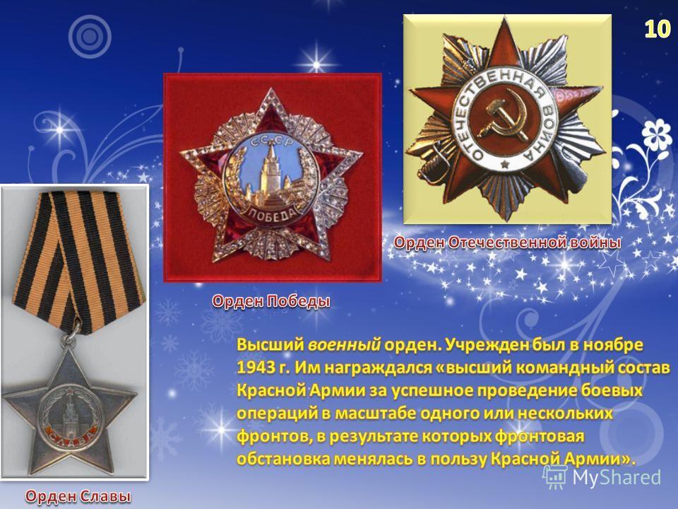 Погоны как элемент военной формы в создаваемой Петром I русской армии появляются между 1683 и 1699 годами. Причем, погоны были только на форме солдат. Погон был один! И он располагался на левом плече. Нижний край погона вшивался наглухо в плечевой шо