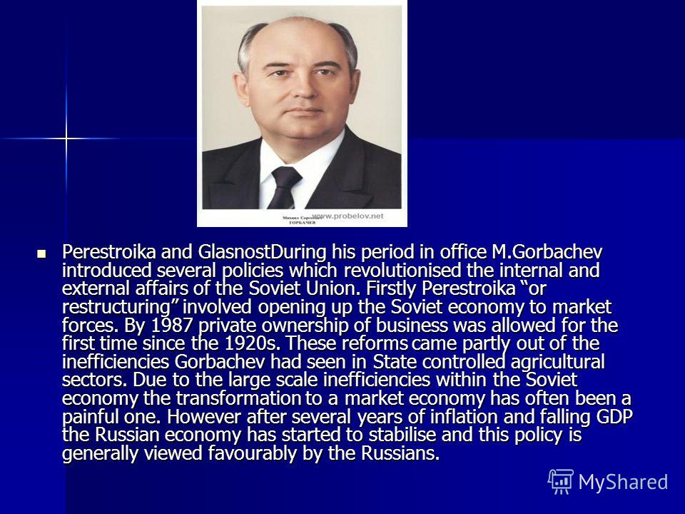 After receiving his degree in law in 1956 Mikhail made rapid progress within the Communist Party. By 1970 Mikhail had become the first Secretary for Stavropol territory, governing an area of 2.4 million people. By 1980 he had been made the youngest f
