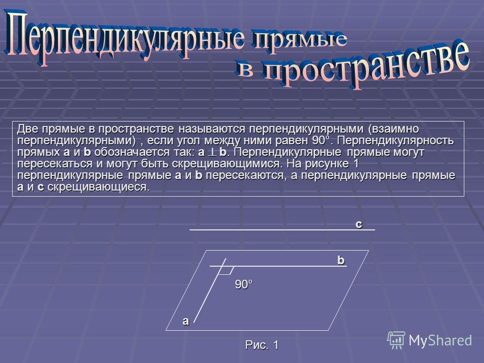 Князев Владимир Ученик 10 класса A Школы 1254 Выполнил: