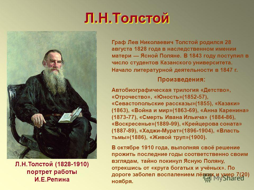 tolstoy essay on life Principal Works