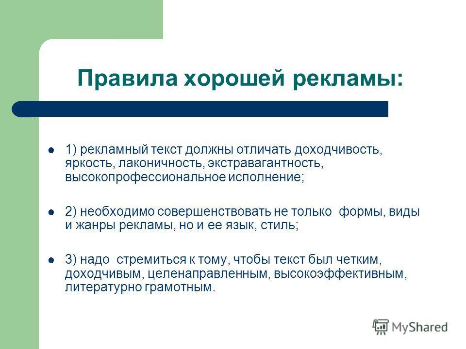 Калининград Реферат 2 Класс