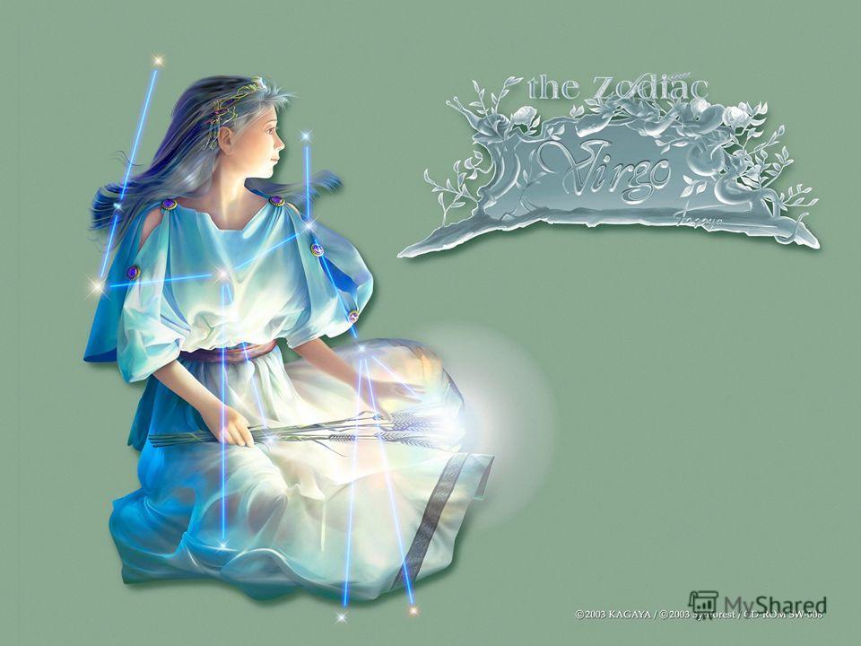 Астрология-наиболее древняя из дошедших до нас областей знания. Она появилась одновременно во многих культурах: в древнем Египте, в Китае, в Индии, у индейцев Майя, а в более поздний период и на Ближнем Востоке. Сейчас невозможно отследить её истоки,