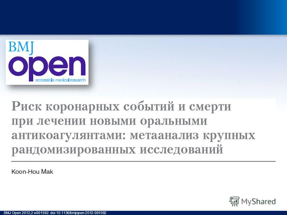 BMJ Open 2012;2:e001592. doi:10.1136/bmjopen-2012-001592
