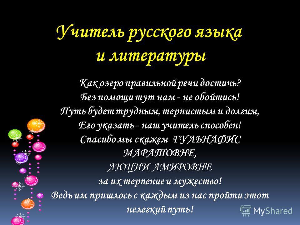 Минира Венеровна Биканассова