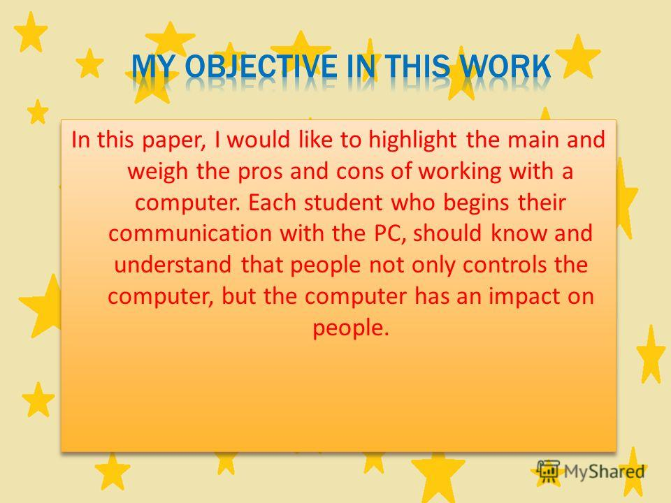 In this paper, I would like to highlight the main and weigh the pros and cons of working with a computer. Each student who begins their communication with the PC, should know and understand that people not only controls the computer, but the computer