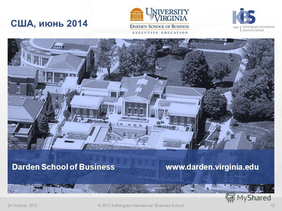Darden School of Business www.darden.virginia.edu 24 October, 2013© 2013 Kaliningrad International Business School12 США, июнь 2014
