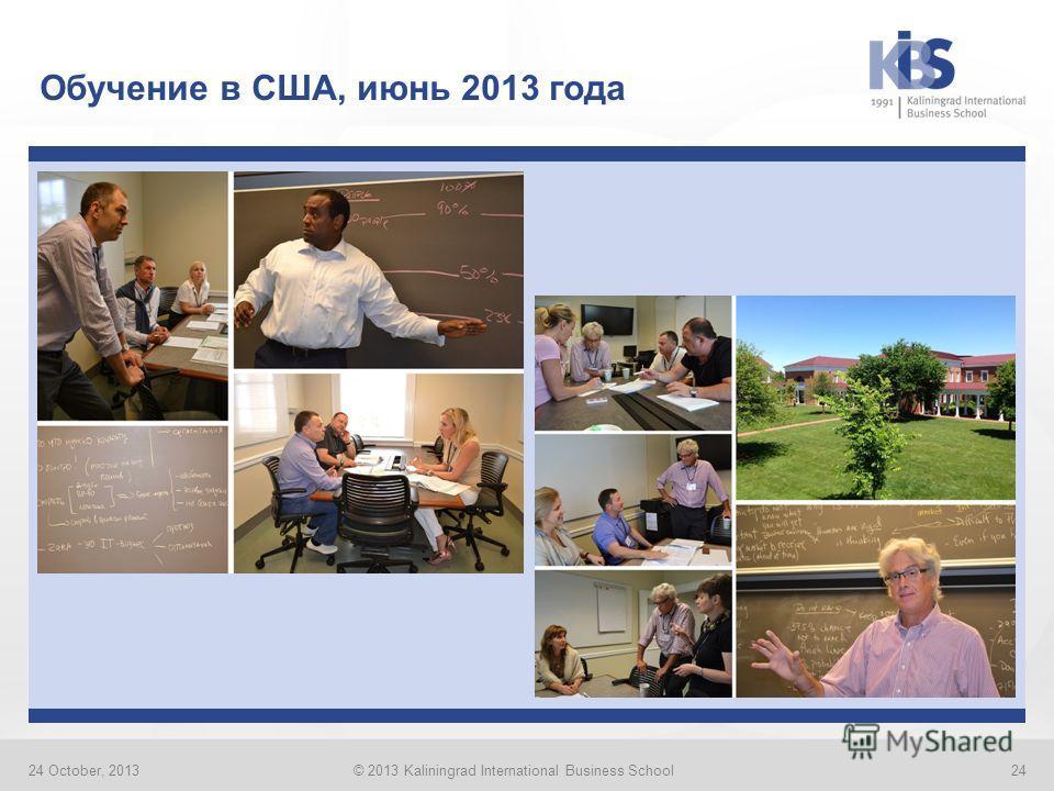 Обучение в США, июнь 2013 года 24 October, 2013© 2013 Kaliningrad International Business School24