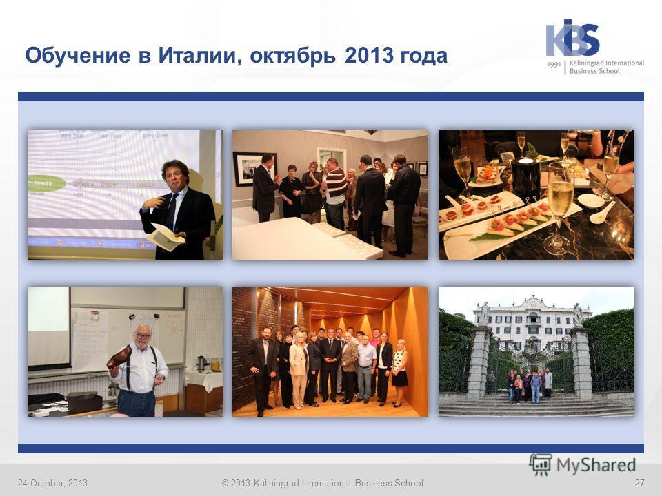 Обучение в Италии, октябрь 2013 года 24 October, 2013© 2013 Kaliningrad International Business School27