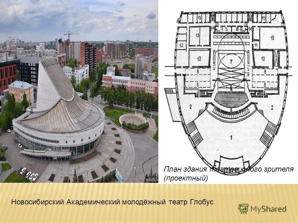 Директор Екатеринбургского цирка Анатолий Марчевский предложил свой вариант обустройства территории около недостроенной телебашни. Подземный паркинг на 1000 мест, парк развлечений, колесо обозрения высотой 60 метров на крыше здания (аналогичное есть