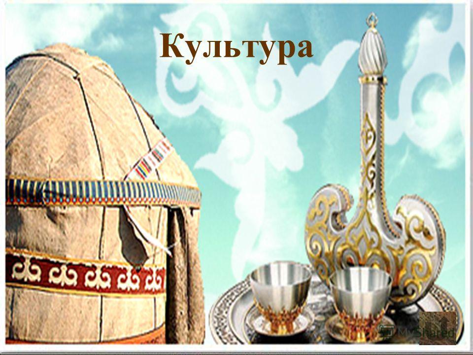 Отрасль знаний, которая занимается возрождением народных традиций, обычаев и обрядов и сохранением исторических ценностей.