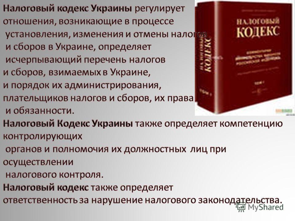 Календарь городов россии