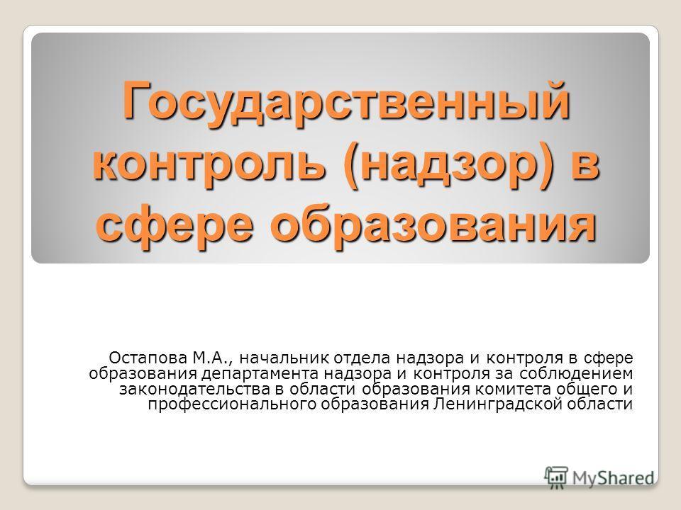 Александр Пушкин Евгений Онегин - РуСтих