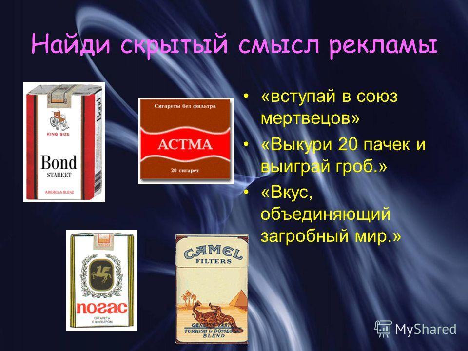 Иван демидов покер видео