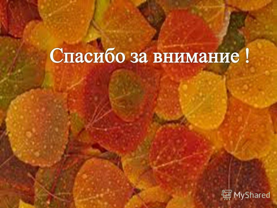 Заголовок слайда Сайт: http://pedsovet.su/http://pedsovet.su/