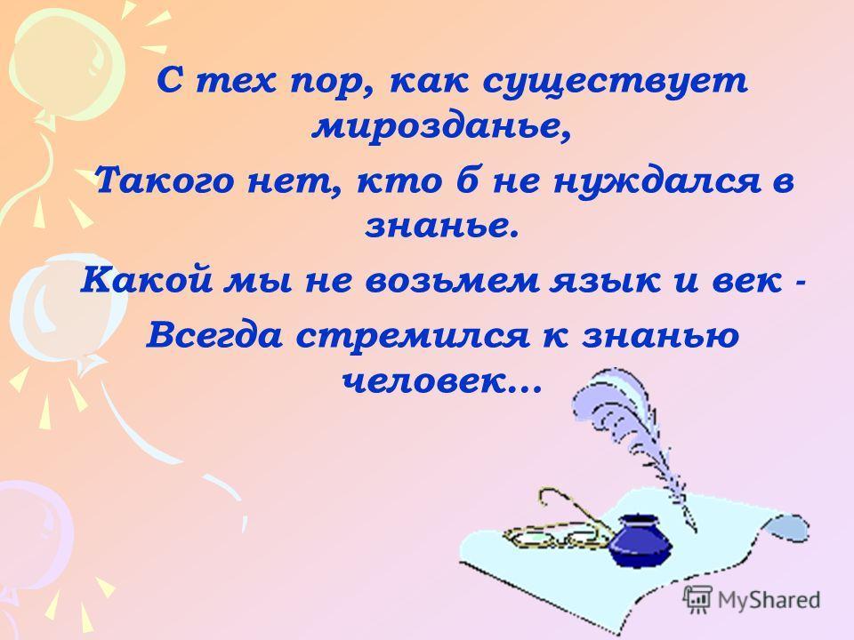 Выполнил: Учащийся 10 «а» класса МОУ «СОШ 2» Никитин Евгений Руководитель: Ковалева Л.А.