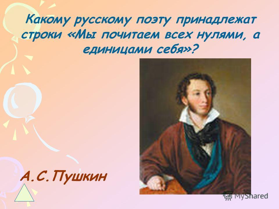 В каком произведении А.Чехова ученик Петя решал задачу про покупку сукна? РЕПЕТИТОР