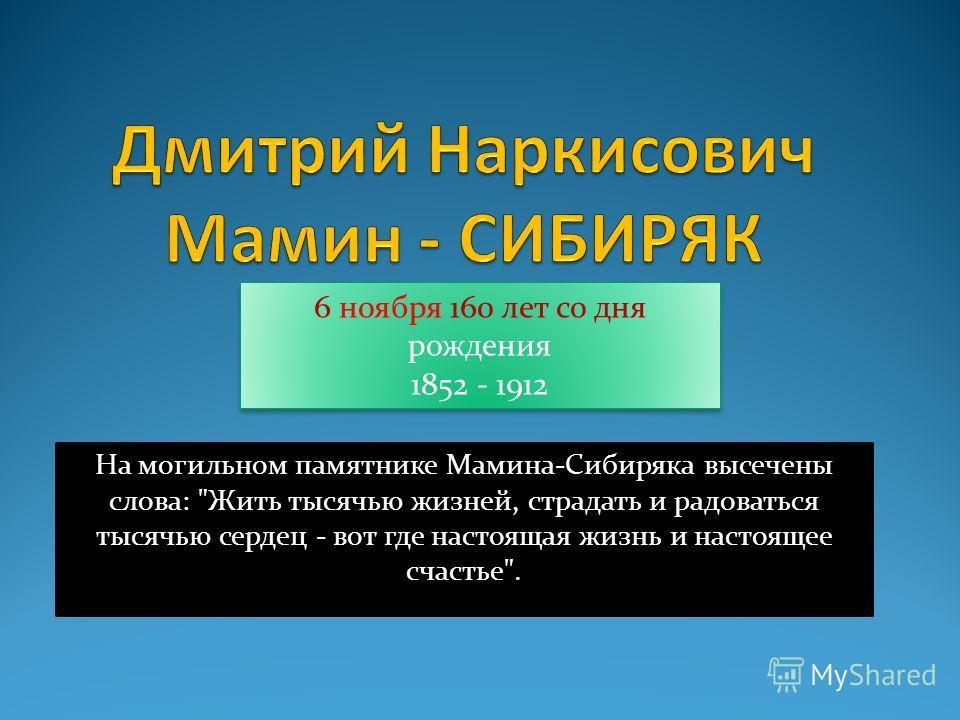 Составила: Плешнева В.А. библиотекарь МКОУ Гарашкинская СОШ