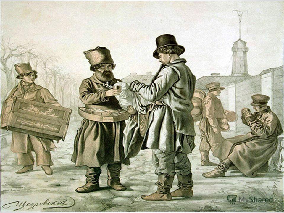 Исчезновение Бытует мнение, что Бову Гвидоновича завезли и популизировали на Руси легендарные офени*. Именно они изначально перевели французский рыцарский роман в русский лубок и разнесли по стране. После же революции, вероятно, распространение этой
