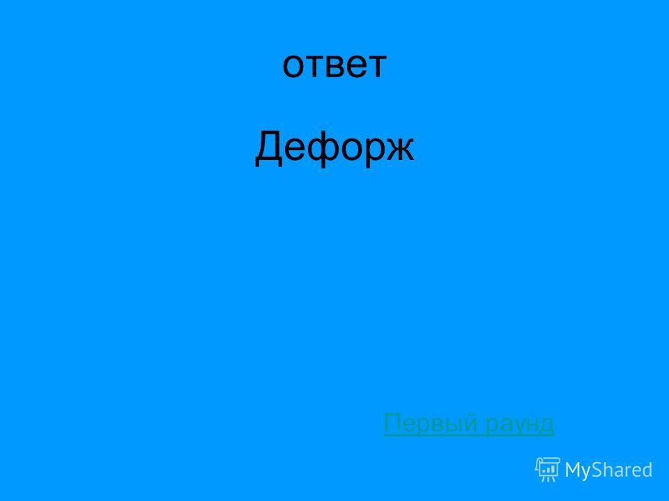 Дубровский 20 Как назвался Владимир Дубровский, когда пришел в имение Троекурова учителем французского языка? ответ