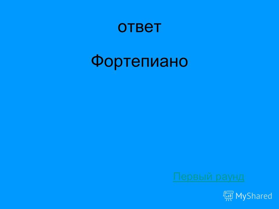Дубровский 10 На каком музыкальном инструменте Дефорж аккомпанирует? ответ