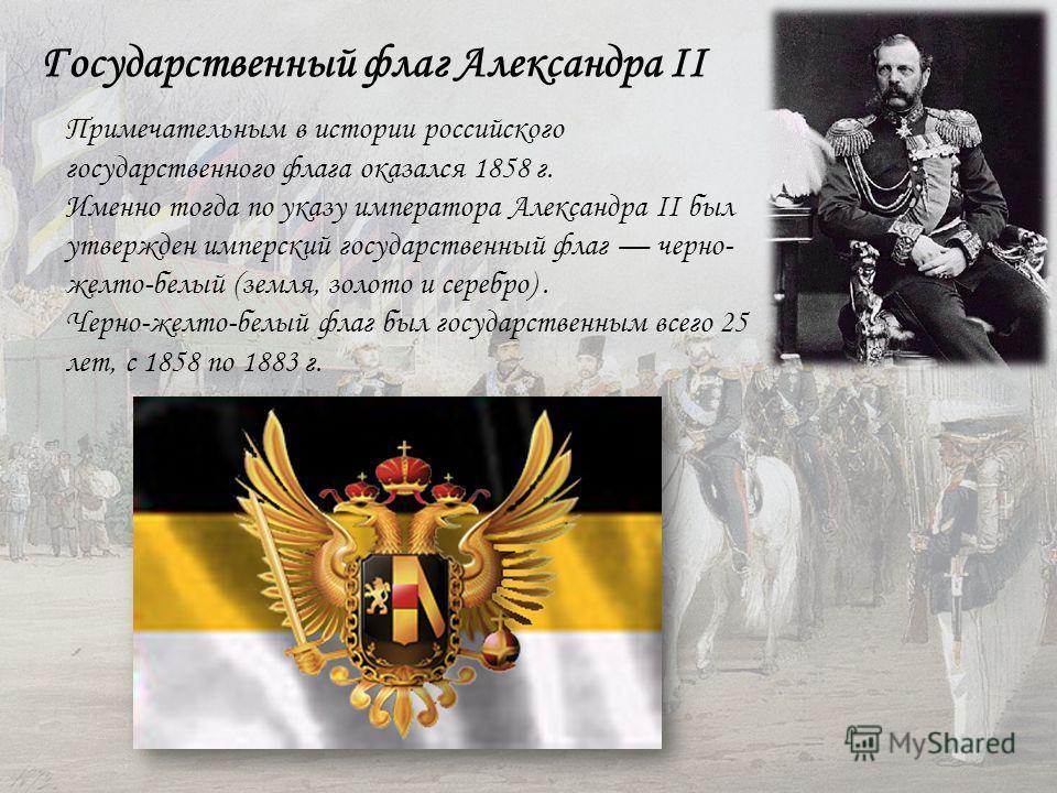 независимой символика форума александровский стяг мощное