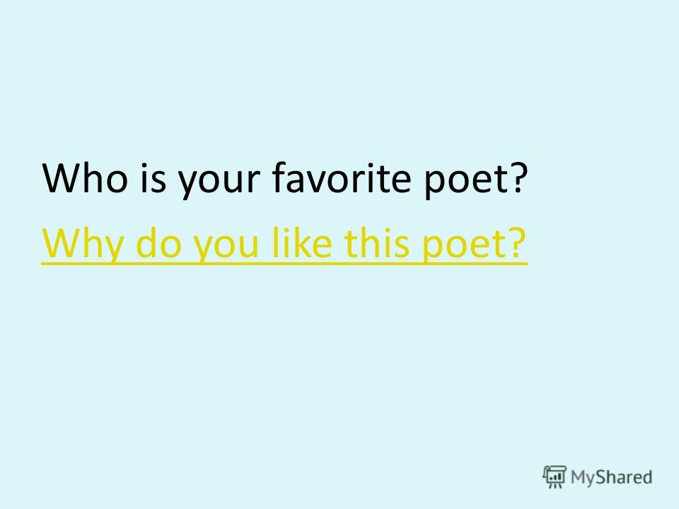 Who is your favorite poet? Why do you like this poet?
