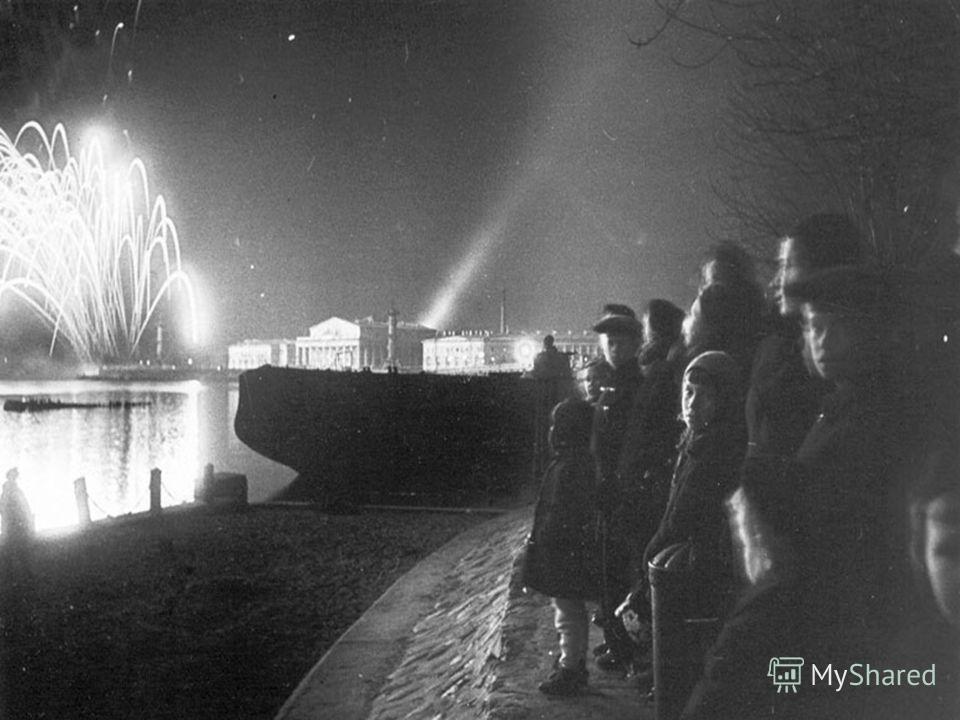 Прорыв и снятие блокады К 27 января 1944 года войска Ленинградского и Волховского фронтов взломали оборону 18-й немецкой армии, разгромили её основные силы и продвинулись на 60 километров в глубину. Видя реальную угрозу окружения, немцы отступили. С