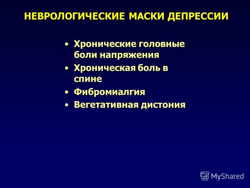 Код мкб 10 остеохондроз шейного отдела позвоночника