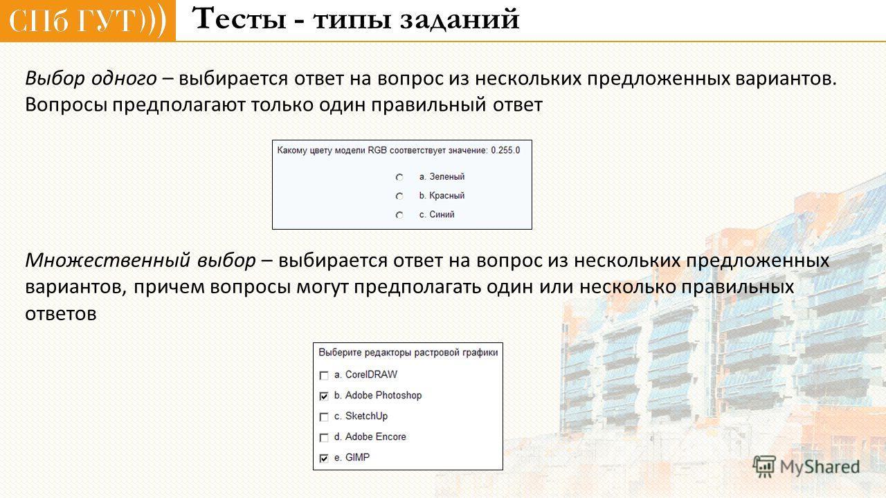 1C-Битрикс: 1 с битрикс - bitriks.blogspot.com
