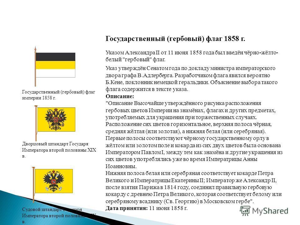 стоимость символика форума александровский стяг Защищенные сделки