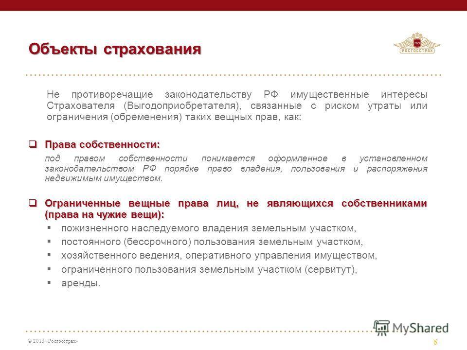2011 заседания конкурсной комиссии по проведению открытого