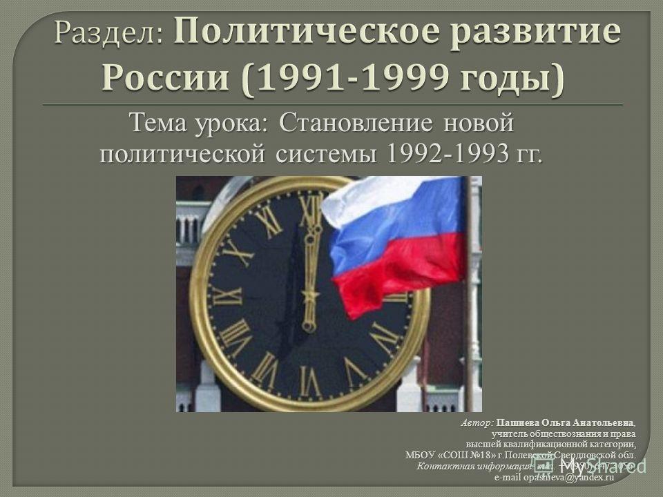 индивидуалки г полевской свердловской обл