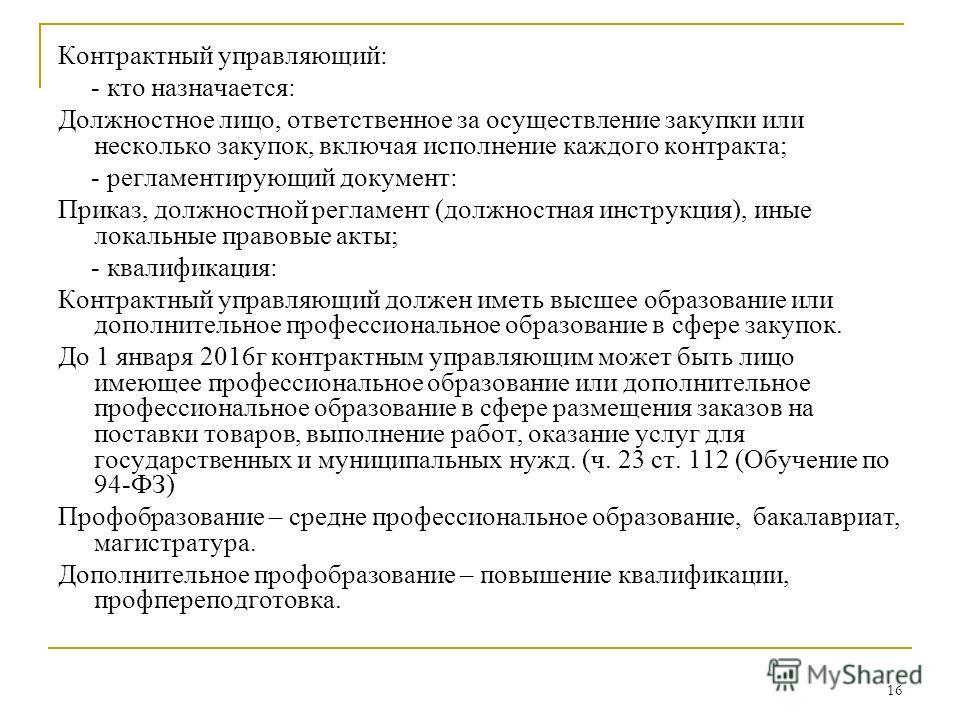 Клиника моники москва карта