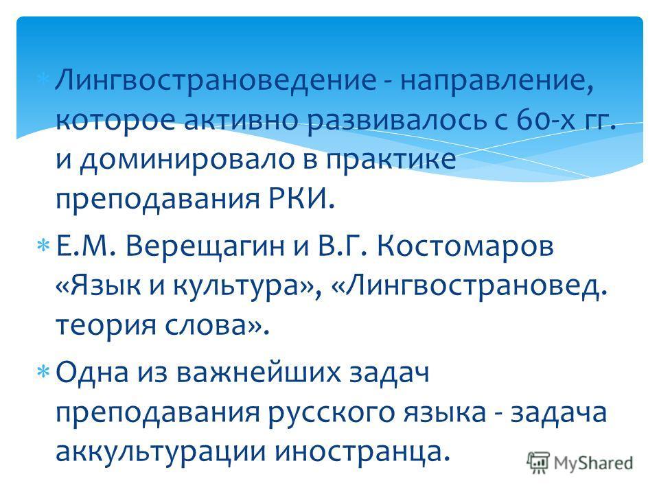 download Программа спецкурса \'\'Этнопсихология\'\'