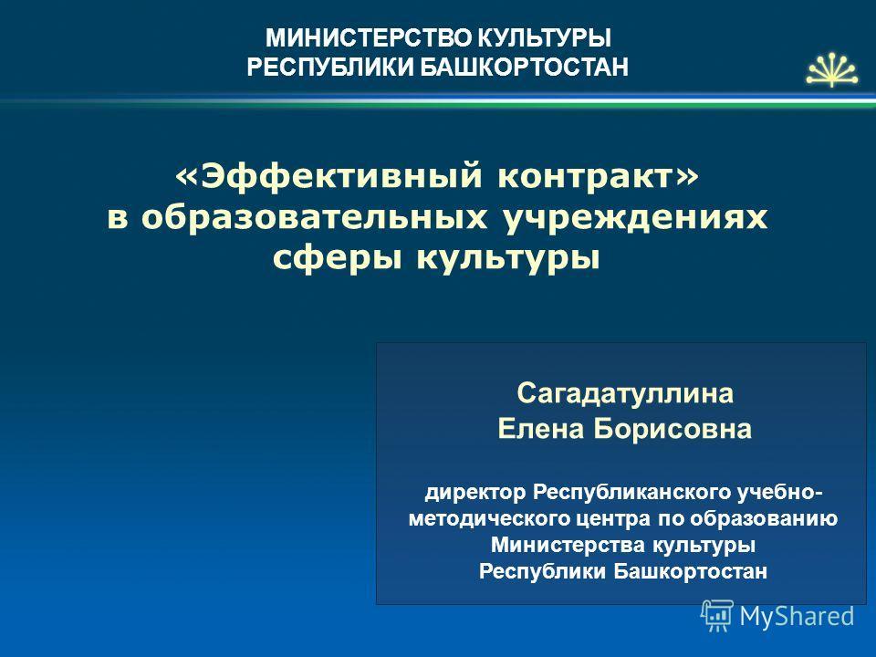 Трудовой Договор образец 2012
