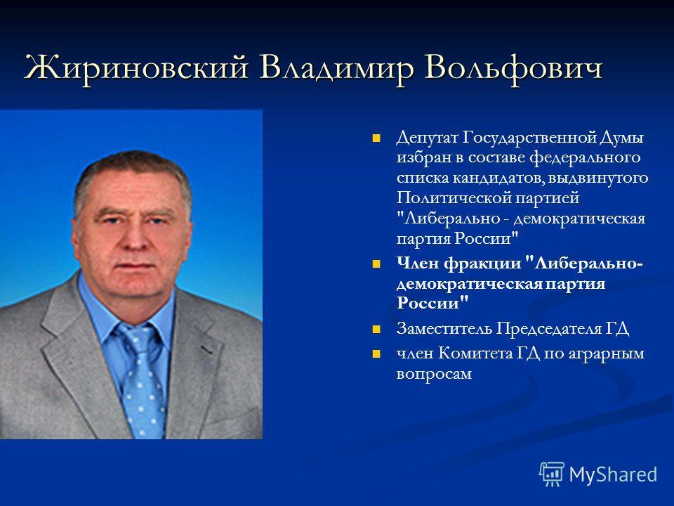 Нургалиев Рашид Гумарович Министр внутренних дел Российской Федерации