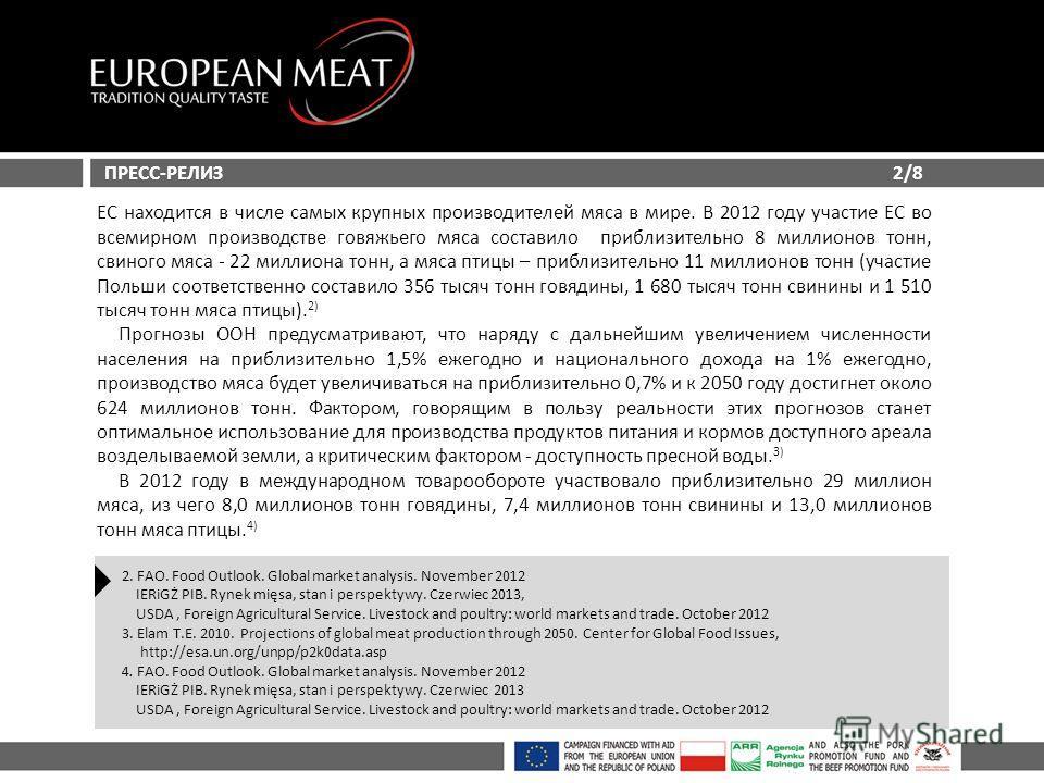 ПРЕСС-РЕЛИЗ ЕС находится в числе самых крупных производителей мяса в мире. В 2012 году участие ЕС во всемирном производстве говяжьего мяса составило приблизительно 8 миллионов тонн, свиного мяса - 22 миллиона тонн, а мяса птицы – приблизительно 11 ми