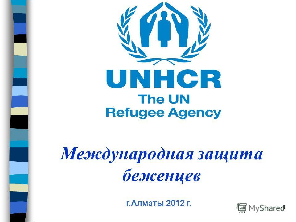 1 Международная защита беженцев Мерке, 28 апреля 2010 г. г.Алматы 2012 г.