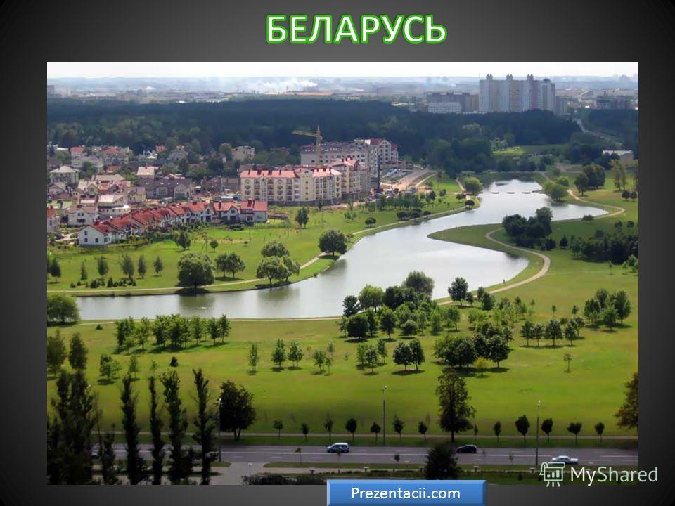 Гдз Английскому За 7 Класс Биболетова, Трубанева