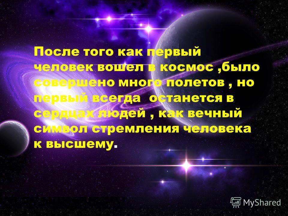 Юрий Алексеевич Гагарин родился 9 марта 1934 года, по документам в деревне Клушино Гжатского района Западной области РСФСР, то есть по месту жительства (прописки) родителей. Фактическое место рождения роддом города Гжатска (переименованного в 1968 го