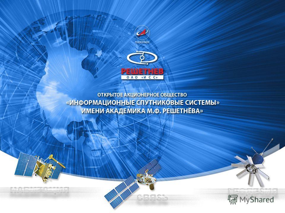 знакомства железногорск красноярский край без регистрации бесплатно